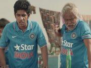 Indian fans Worship Cricket