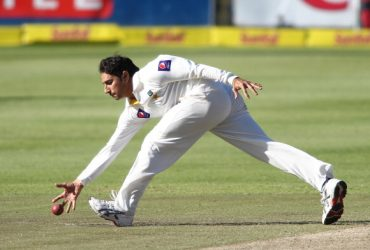 Suspect Bowling Actions