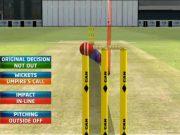Cricket Technology