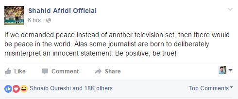 Shahid Afridi FB