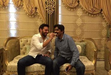 Shahid Afridi and Javed Miandad.
