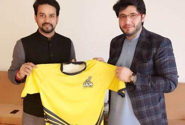Anurag Thakur and Javed Afridi