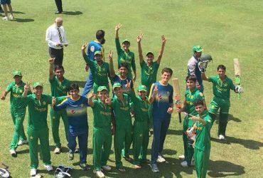 Pakistan ACC Under-19 Cup