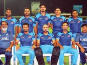 UBL team