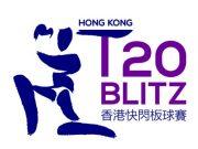 Hong Kong T20 Blitz
