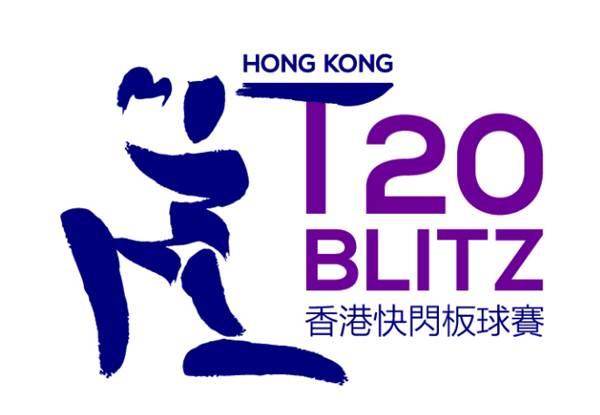 Hong Kong T20 Blitz | CricTracker.com