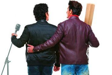 Sachin tendulkar and Sonu Nigam