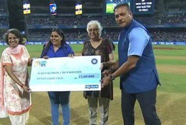 Former Indian Women BCCI