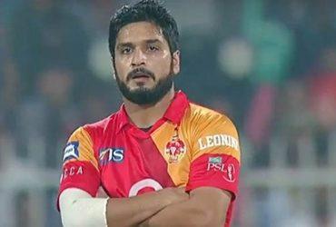 Rumman Raees Pakistan