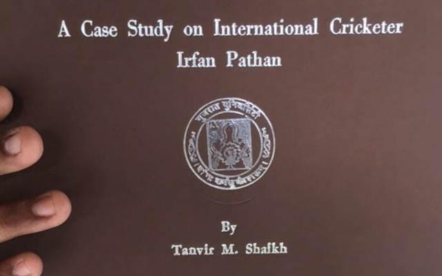 Irfan Pathan PhD