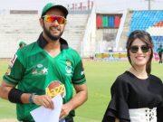 Imad Wasim and Fazeela Saba
