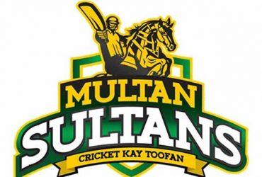 Multan Sultans Team Logo