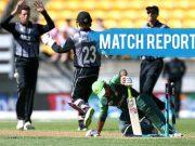 Pakistan 1st T20I