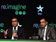 IPL 2018 (BCCI)