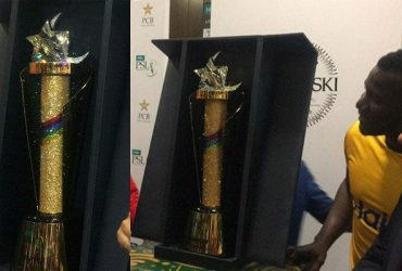 PSL 2018 Trophy unveiled
