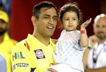 MS Dhoni & Ziva Dhoni, Cricket in 2018