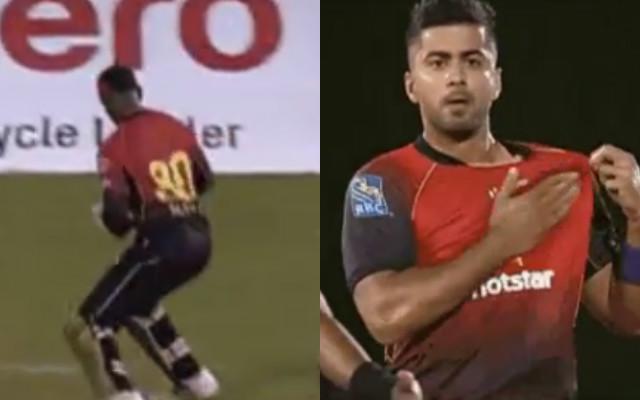 Keeper Denesh Ramdin drops the catch; bowler Ali Khan unknowingly celebrates