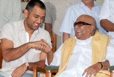 M Karunanidhi & MS Dhoni
