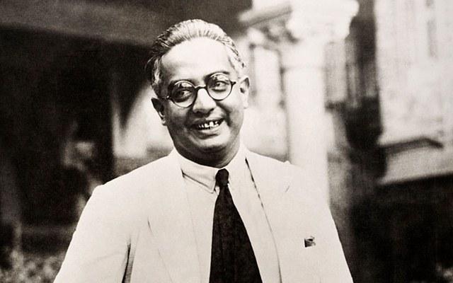 Maharaja Vizianagaram
