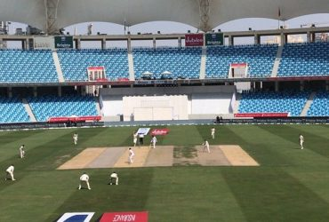 Pakistan vs Australia Test match