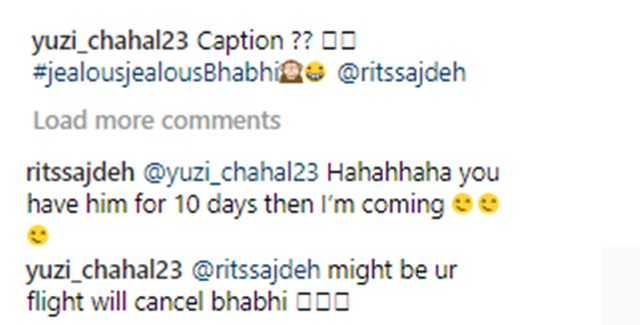Yuzvendra Chahal comments