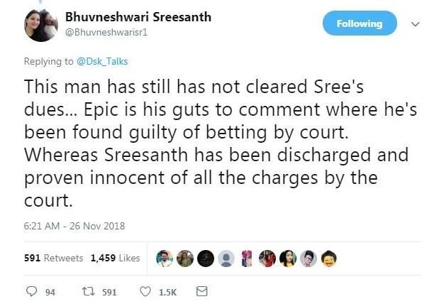 Bhuvneshwari Sreesanth