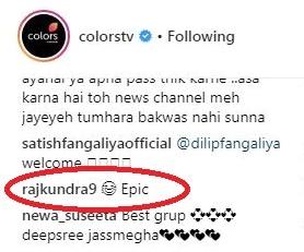 Raj Kundra's comment