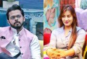 Shilpa Shinde and Sreesanth