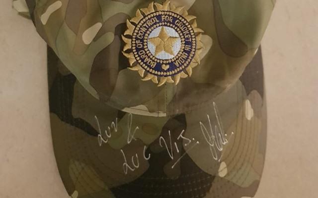 Vijay Shankar's cap
