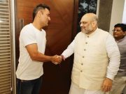 MS Dhoni and Amit Shah