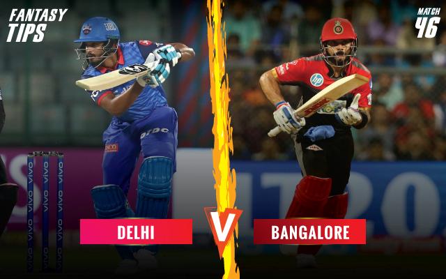 ipl-2019-DCvRCB-fantsay-tips-Delhi-Capitals-vs-Royal-Challengers-Bangalore