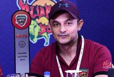 Ali Asfak Thara