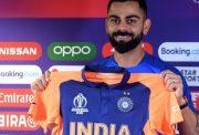 India away jersey