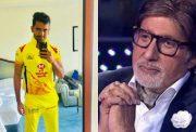 Deepak Chahar and Amitabh Bachchan