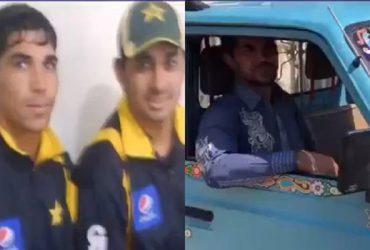 Fazal Subhan Pakistan