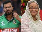 Mashrafe Mortaza and Sheikh Hasina