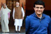 Narendra Modi, Sheikh Hasina & Sourav Ganguly