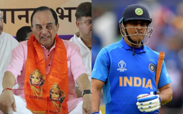 Subramanian Swamy and MS Dhoni