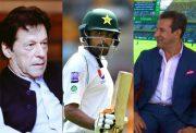 Imran Khan, Babar Azam and Wasim Akram