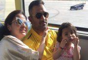 MS Dhoni, Sakshi & Ziva