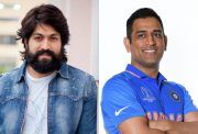 Yash and MS Dhoni
