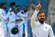 Pakistan team and Virat Kohli