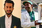Hassan Ali and Sarfaraz Ahmed