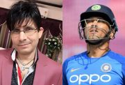 Kamaal Rashid Khan and MS Dhoni