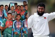Bangladesh U19 team and Wasim Jaffer