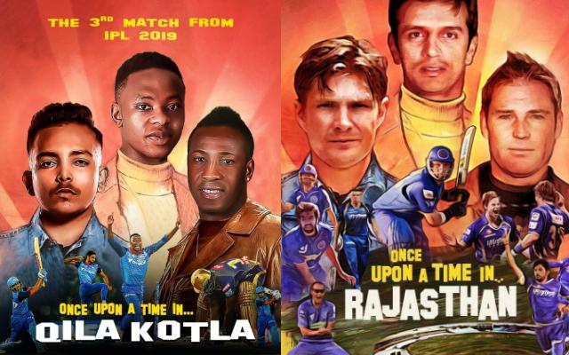 IPL Oscars