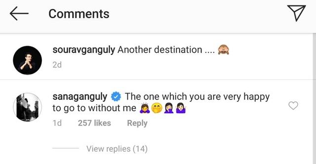 Sana Ganguly's reply