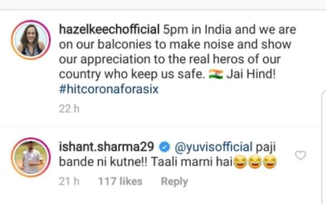Ishant Sharma's comment