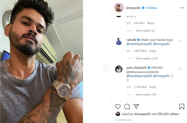 KL Rahul and Yuzvendra Chahal's comments
