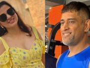 Sakshi Dhoni and MS Dhoni